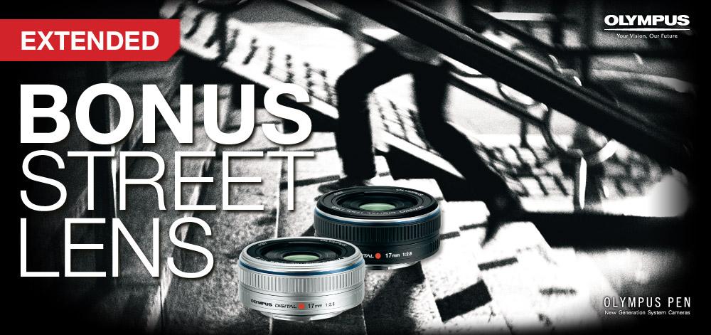 bonus street lens